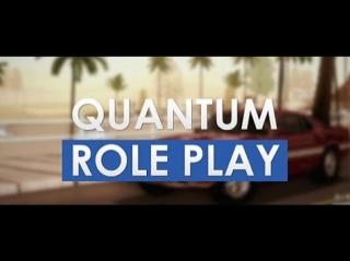SAMP: Quantum RolePlay | Нам нужен каждый из вас!