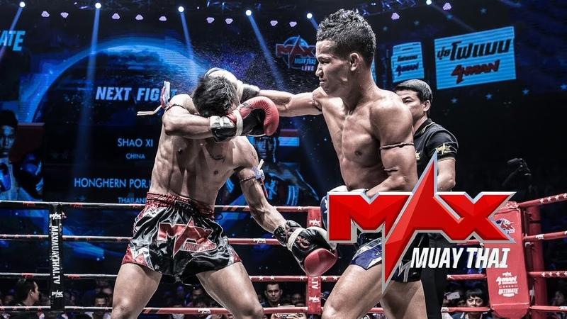 แต่ละหมัดหนักๆทั้งนั้น| HIGHLIGHT MEEAMNAJ VS MUENGLAOS(LAOS)|MAX MUAY THAI|13-01-19
