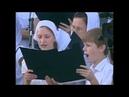 Патриаршее богослужение в Херсонесе. 2 августа 2009 года. Часть 5