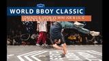 Lorenzo &amp Grom vs Lil G &amp Mini Joe vs Da B &amp Willy Roc Top 16 WORLD BBOY CLASSIC 2018