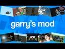 Action! Garry's Mod Нарезка приколов №1 [2018.08.31 - 2019.02.24]