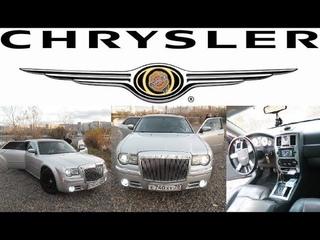 Красноярск Продажа Chrysler 300C Полный обзор