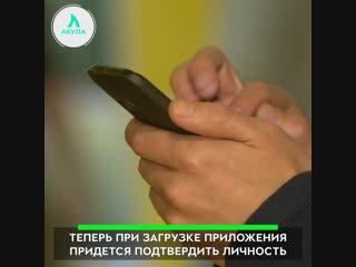 Правила анонимности в мессенджерах | АКУЛА