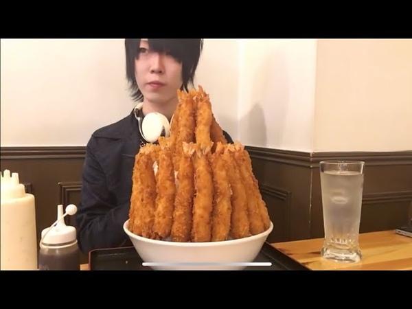 大食いチャレンジ→絆 高田馬場店でBIGエビフライ丼を食べた。Eating 10lb fried prawn bowl.