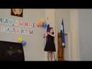 Диана Хабибрахманова Алло, мы ищем таланты! 2018