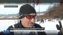 Новости на Россия 24 • В Магадане прошла гонка Лыжня России