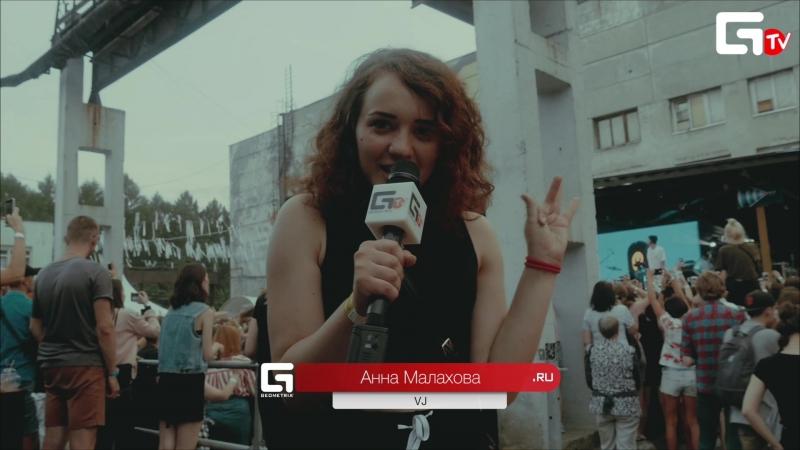 28 июля 2018 Музыкальный фестиваль ВИЛЫ