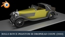 Rolls Royce Phantom III Drophead Coupe 1933 Blender Timelapse