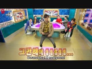[gw] radio star - ep. 601 (гости: yunho (tvxq), hwang chi yeul, kim won hyo, park ji heon (v.o.s)) [рус.саб]