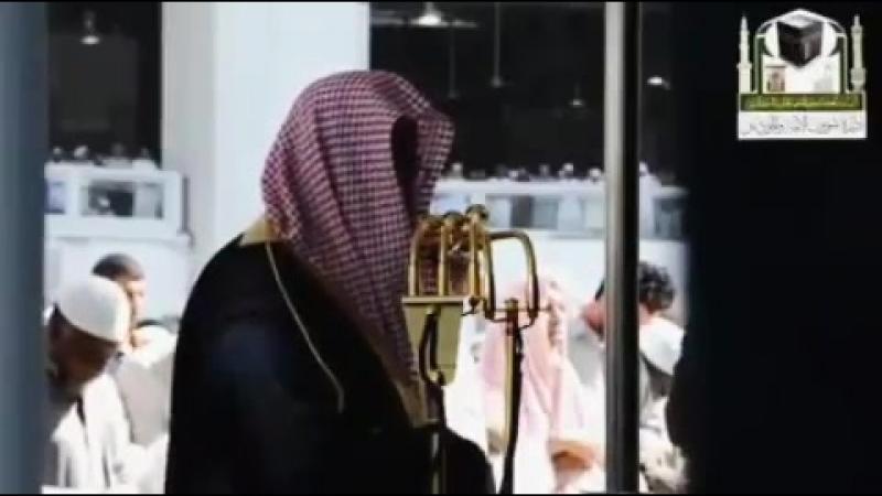 Шейх Са'уд аш-Шурейм, حفظه الله