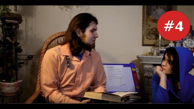 Александр Блог Выпуск 4 Касыда о взятии Кабира