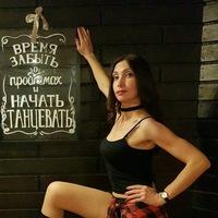 Мария Дубровина