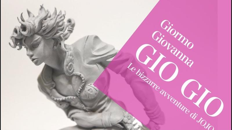 【GIOGIO】ジョルノ・ジョバァーナのフィギュア作ってみた / 《Giorno Giovanna12299