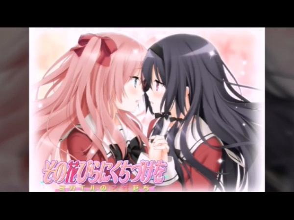 Sono Hanabira Risa y Miya ❤