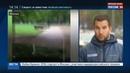 Новости на Россия 24 • Гонки мажоров: Гелендваген сына вице-президента Лукойла изъят в пользу государства