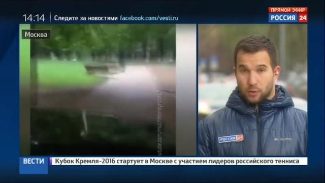 Новости на Россия 24 • Гонки мажоров Гелендваген сына вице-президента Лукойла изъят в пользу государства