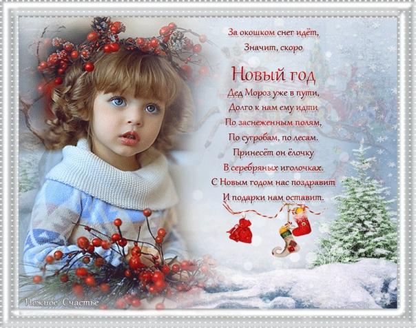 Самый главный подарок, который дарит нам каждый Новый год  это надежда на лучшее и вера в то, что даже невозможное возможно!