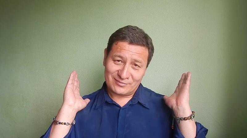 Значение слова Гунн ГYН Уроки казахского