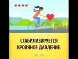 Как велосипед меняет наше тело