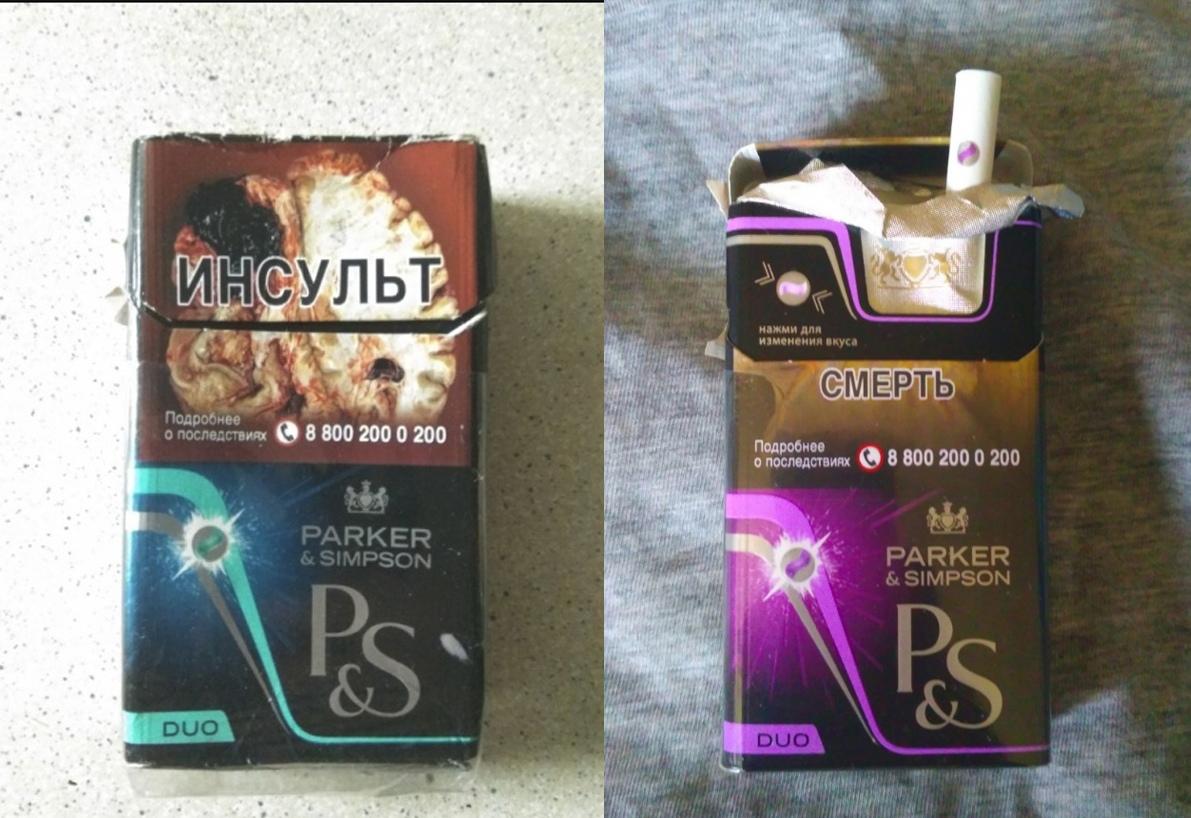Россия купить сигареты бусинес классик сигареты купить