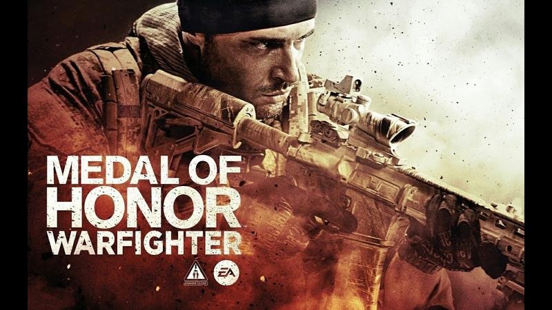 Трейлер Medal Of Honor.Warfighter