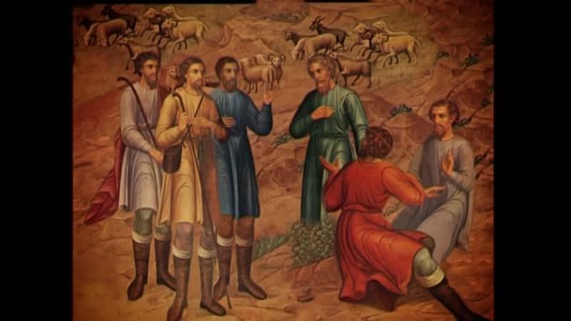 Свидание Иосифа с братьями. Переселение Иакова