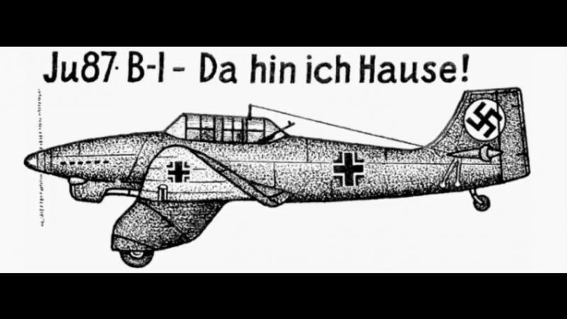 Татуировки немецких военнопленных солдат