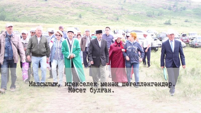 Һаумыһығыҙ ауылдаштар 2018 д Идельбаево