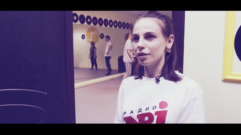 Отзывы учеников Группа HIP-HOP Тренер Ломако Станислав Танцы Белгород
