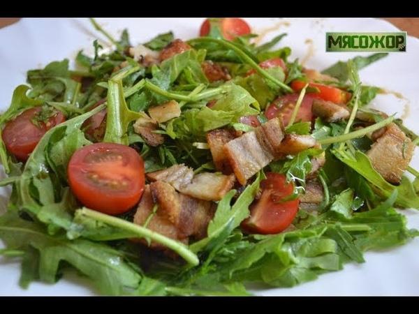 Салат с рукколой и помидорами черри плюс подчеревок