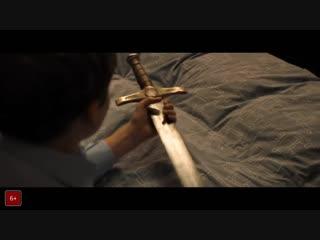 Рождённый стать королём - Официальный трейлер 2 - HD