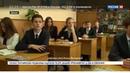 Новости на Россия 24 • Украинские выпускники больше не смогут сдавать русский язык