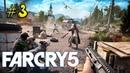 Far Cry 5 на ПК - ВЗЛОМ СЕЙФОВ И ДРУГ ЛЮК! - ПРОХОЖДЕНИЕ ОТ ШИМОРО 3