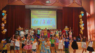 В школе «Многопрофильный комплекс Бибирево» завершилась московская смена «Гармония»