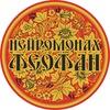 16.12 | Нейромонах Феофан | Санкт-Петербург