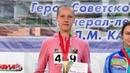 Кузница Акант поздравляет Марину Васюк с победой