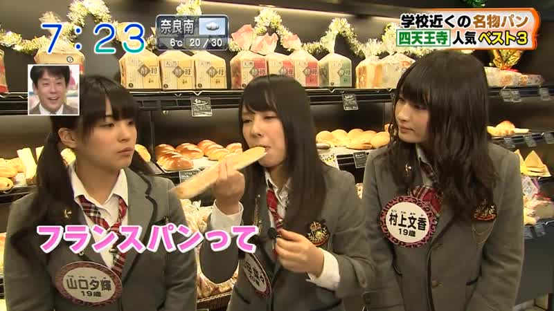 121211 NMB48 no Teens Hakusho 37