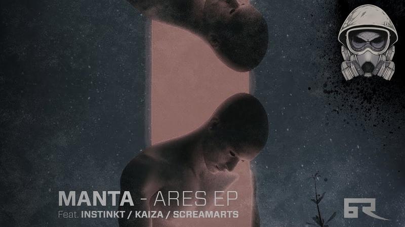 Manta Instinkt - Ares