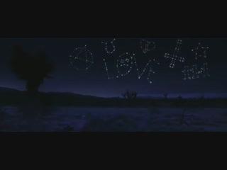 LiL Peep & Marsmello — «Spotlight»