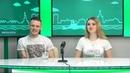 Егор Лапоухов, Евгений Мельников и Анастасия Верютина. Спортивное движение в АмГПГУ.