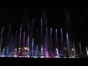 Открытие нового фонтана в Адлере Совхоз Россия Олимпийский парк 30 сентября 2018.