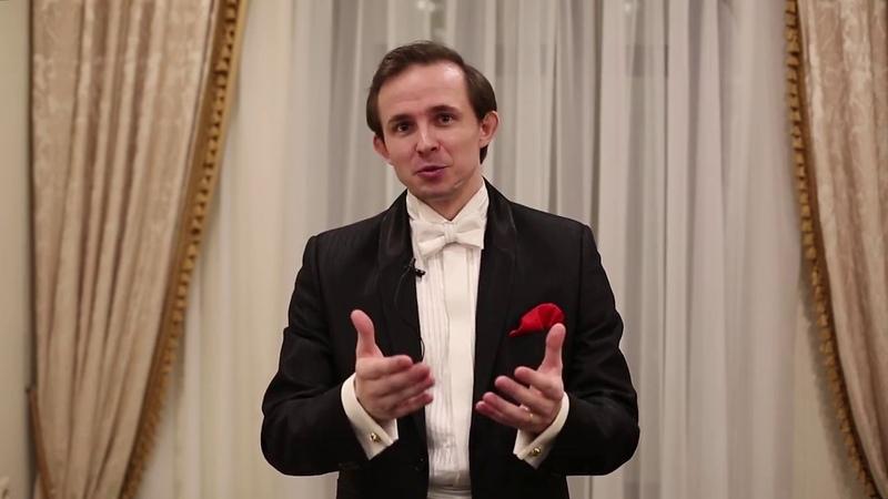 Дирижер Михаил Мосенков