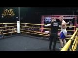 Mike Phillips vs Dan Jones Ultimate Bare Knuckle Boxing UBKB