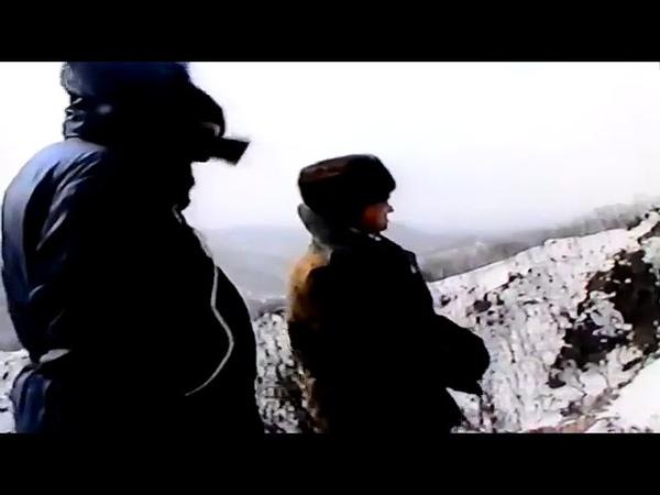 Высота 611, Дальнегорск, В. Чернобров, 2004 (крушение НЛО в 1986)