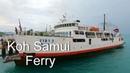 От острова Самуи пирс Lipa Noi до пирса Don Sak Sakon Port на пароме - Таиланд