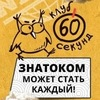 """60 секунд"" Ташкент"