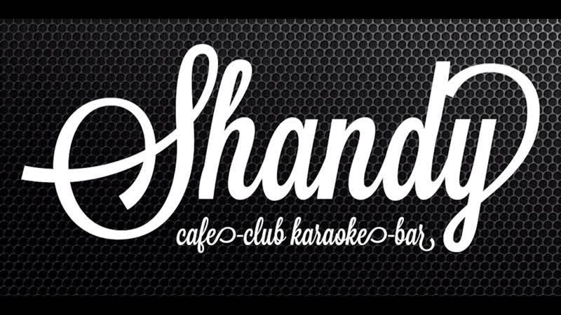 19 10 2018 Открытие Shandy