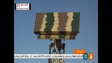 Iran Mersad Air Defense system, Bashir 3D Radar