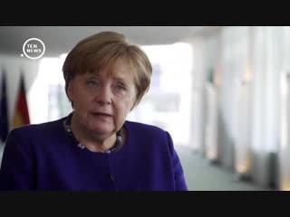 Меркель уходит с поста председателя ХДС, но остается канцлером