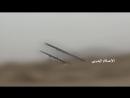 Хуситы ракетами обстреляли позиции хадистов в районе Нихм.